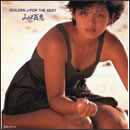 GOLDEN J-POP / THE BEST 山口百恵 DISC 1