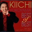 BEST OF BEST~EARLY KIICHII LIKE IT~YOU GOT IT~