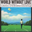 WORLD WITHOUT LOVE -愛のない世界