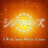 I wish your merry X'mas