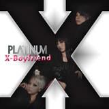 X Boyfriend