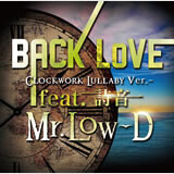 BACK LoVE~Clockwork Lullaby ver.~ feat. 詩音