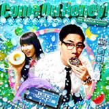 Come On Honey! feat. 新井ひとみ(東京女子流)