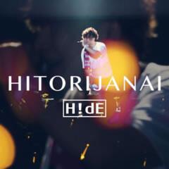 HITORIJANAI