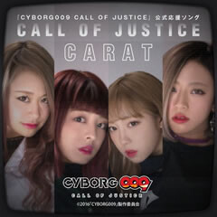 CALL OF JUSTICE