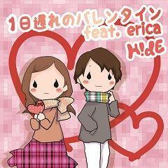 1日遅れのバレンタイン feat.erica