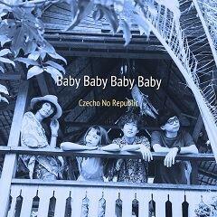 Baby Baby Baby Baby