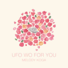 UFO WO FOR YOU