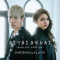 AITAI AENAI -English Version-
