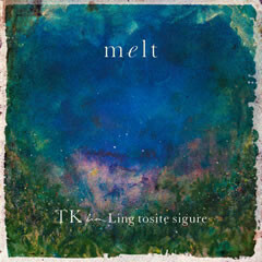 melt (with suis from ヨルシカ)