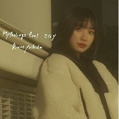 My feelings feat. さなり
