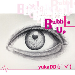 Bubble Up (English Ver.)