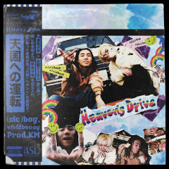 Heaven's Drive feat.vividboooy(Prod.KM)