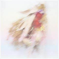 スロウダンス(album ver.)