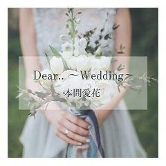 Dear.. ~Wedding~