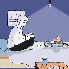 それまでおやすみ
