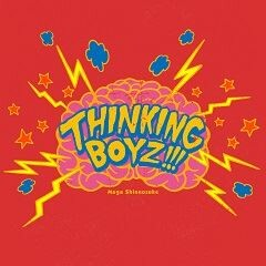 Thinking Boyz!!!