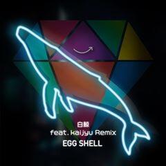 白鯨 feat. Kaijyu (Remix)