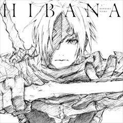 HIBANA - Tales of ARISE opening ver. -