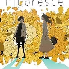 fluoresce