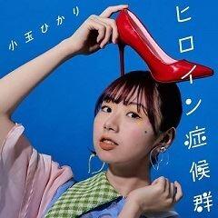 More feat.Tani Yuuki
