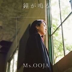 鐘が鳴る/Ms.OOJA