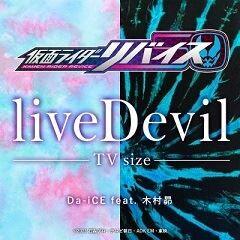 liveDevil (TV size)