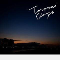 Toromi Days feat. Kuo (落日飛車Sunset Rollercoaster)