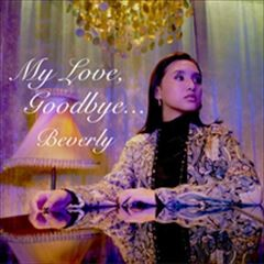 My Love, Goodbye…