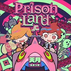 Prison Land/天月-あまつき-
