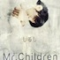 しるし/Mr.Children